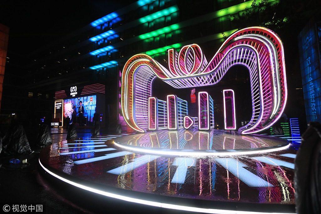 Mốc kỷ lục cho ngành thương mại điện tử thế giới trong ngày 11/11