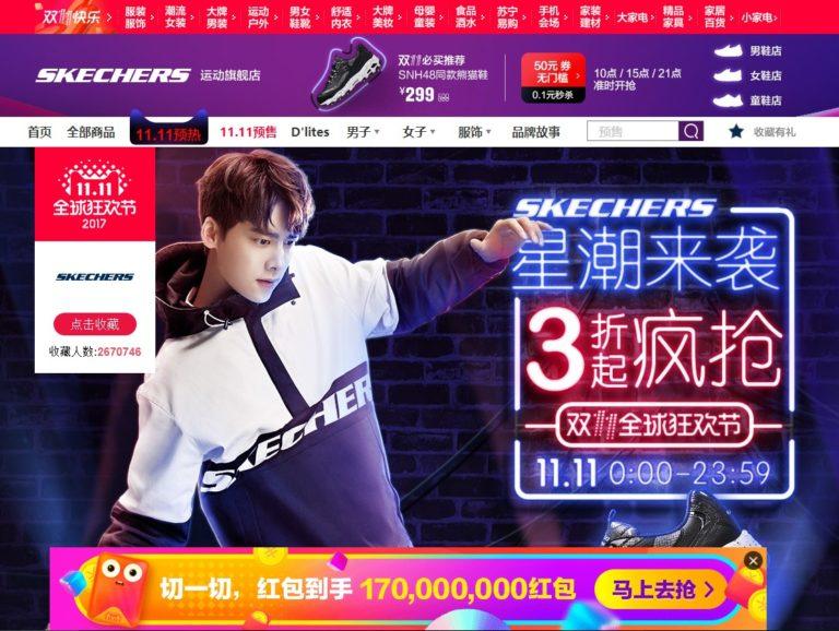 +5 cách mua hàng sale trên taobao với mức giá cực tốt ngày 11/11
