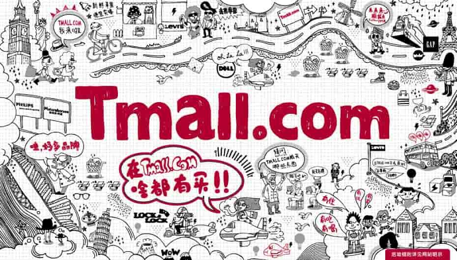 Sự khác biệt giữa Taobao và Tmall là gì?