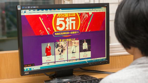 Cách đăng ký bán hàng trên Taobao với các điều kiện cần thiết