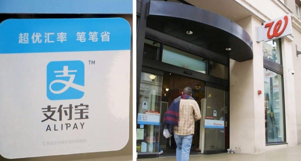 Ví điện tử Alipay sắp xuất hiện tại hơn 7000 cửa hàng ở Walgreen