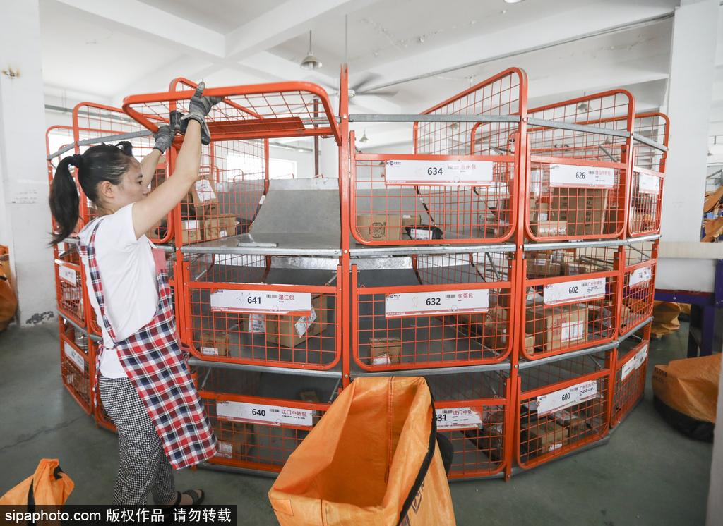 Trung Quốc thành lập 46 khu thí điểm cho TMĐT xuyên biên giới